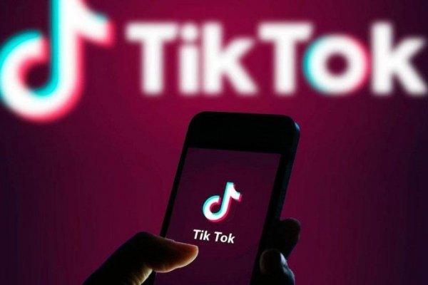 TikTok, Código de Conducta de UE