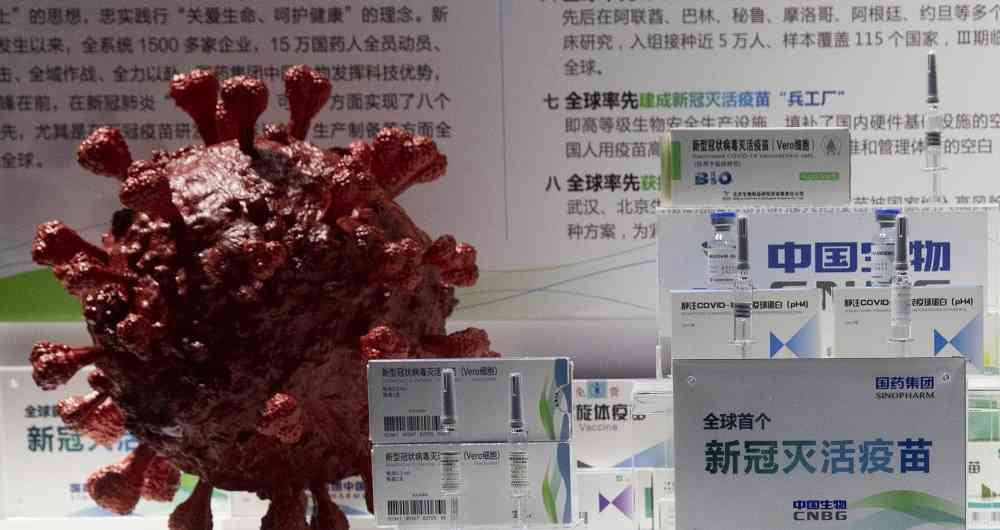 Pruebas chinas contra el coronavirus