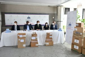MSP Recibe donación